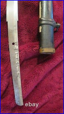 Japanese WWII Sword Hizen Gendaito Late War Mounts RARE WW2 Katana NIHONTO