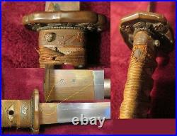 Japanese WWII Sword NCR RAILWAY SWORD Super Rare Seki WW2 rare NIHONTO