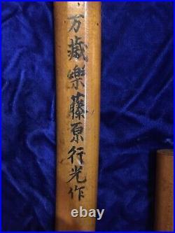 Japanese trophy item WWII GI Estate Rare Tanto Samurai sword Signed Yukimitu