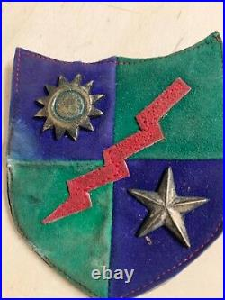 Merrills Marauders WWII Patch rare with metal insignia