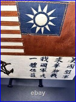 RARE 8x10 Leather WW2 Military Blood Chit US/China Flags Leathery Navy Uniform