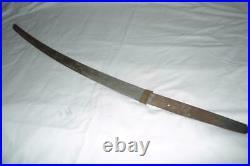 RARE WWII JAPANESE Army officer's sword WOOD HANDLE NCO BLADE ONLY WW2 KATANA
