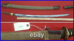 Rare And Important WWII Japanese Samurai Sword By Yoshitada Saga