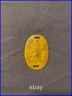 Rare Original WW2 Japanese Army Soldier's Dog Tag