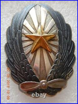 VERY RARE! WWII Imperial Japan Army Officer Pilot Badge in silver (marked)