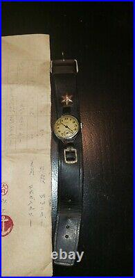 WW2 Japanese Imperial RARE NAVY WATCH COLLECTIBLE original WITH PAPERS