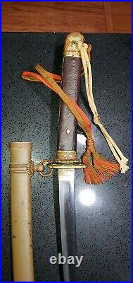 WWII Japanese colonel pilot's kamikaze sword RARE PROTOTYPE FOR NAVY AND ARMY